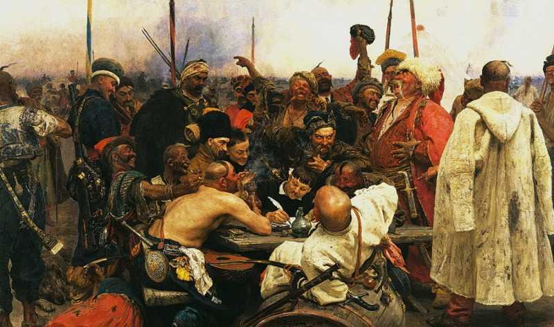 Ещё один пример живописного вранья: «Запорожцы пишут письмо турецкому султану». Текст, существовавший как шутка, курьёз, был превращён художником Ильёй Репиным чуть ли не в факт истории