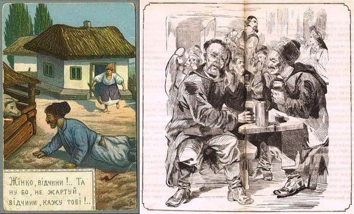 Открытка из «пьяной» малороссйской серии и гравюра «Шинок в Малороссии».