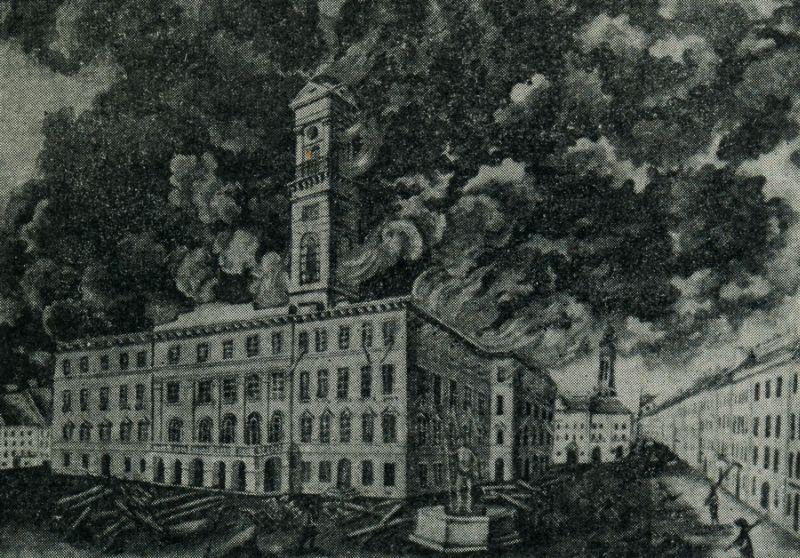 Пожар львовской ратуши 2 ноября 1848 г. Литография XIX ст.