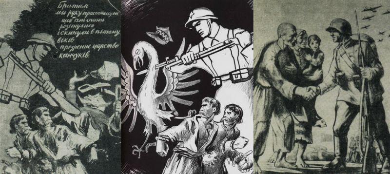 Плакаты 1939 года, отражавшие наступление Золотой осени освобождения Западной Украины