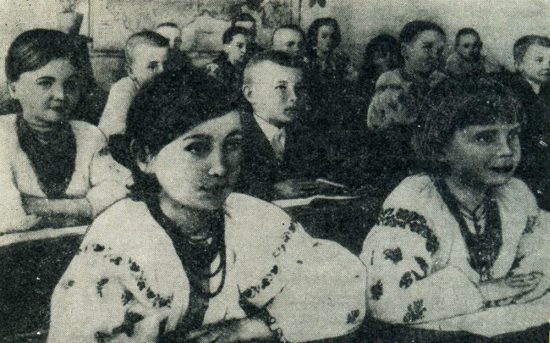 Первый урок на родном языке. Фото 1939 года