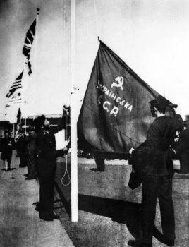 Американские кадеты поднимают флаг Украинской ССР над резиденцией Организации Объединенных Наций. Сан-Франциско