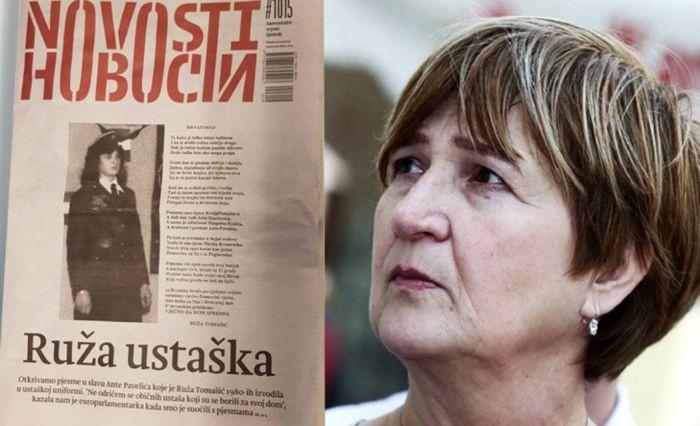 Ружа Томашич воспевала деятельность усташей