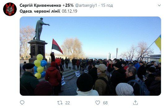 Одесские «краснолинейщики»