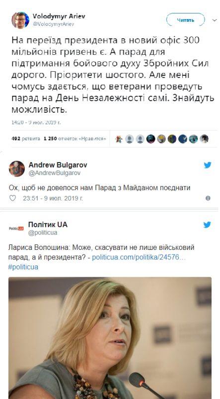 Владимиру Арьеву «кажется»