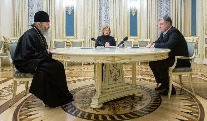 Обсуждение «большого обмена» в Донбассе с Порошенко
