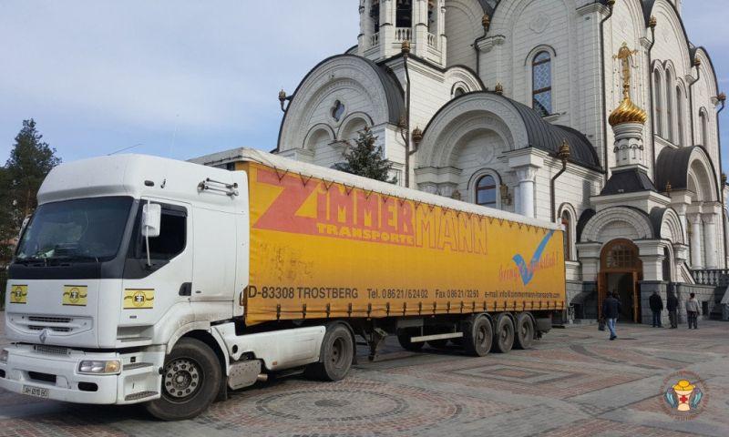 Церковная гуманитарная помощь прибыла в Донецк