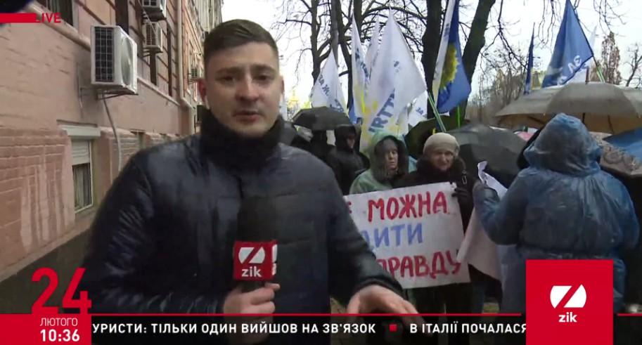 Акция протеста против медреформы Супрун под зданием Печерского суда