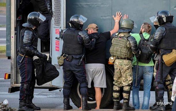Задержание украинских граждан в Белоруссии