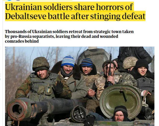 «Украинские солдаты делятся ужасами после жестокого поражения», писали мировые СМИ