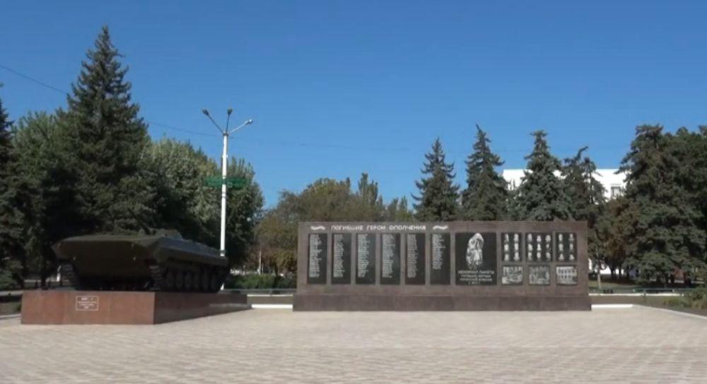 Мемориал в Стаханове