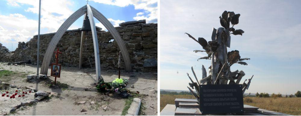 Памятники ополченцам на Саур-Могиле