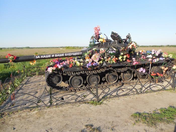 «Чёрный танк»