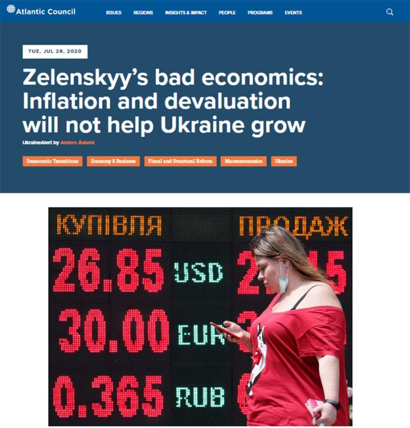 А при Януковиче доллар был 7,99…