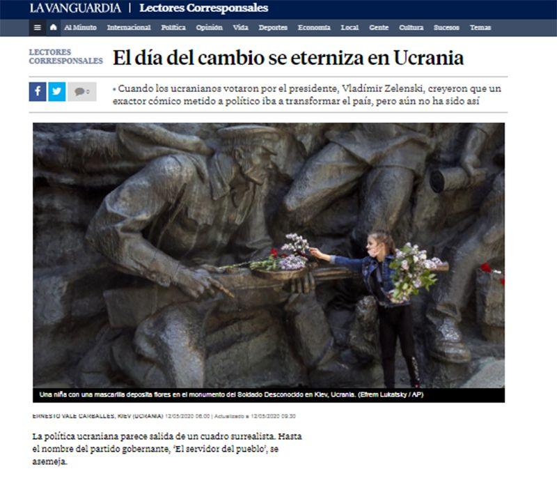 La Vanguardia: Зеленский не понимает, что на самом деле происходит в мире