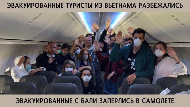 Карантин не для свободных украинцев