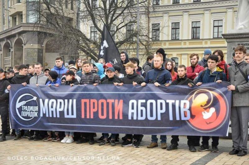 Украинские радикалы не хотят делать аборты