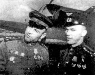 Командир 176-го ГИАП полковник П.Е. Чупиков (слева) и заместитель командира полка капитан И.Н. Кожедуб (справа).