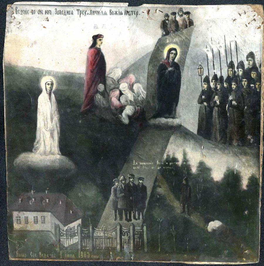 Духовная картина старца Филиппа