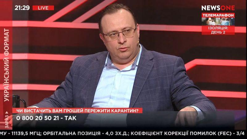 Один из разжигателей паники  –  Олег Рубан