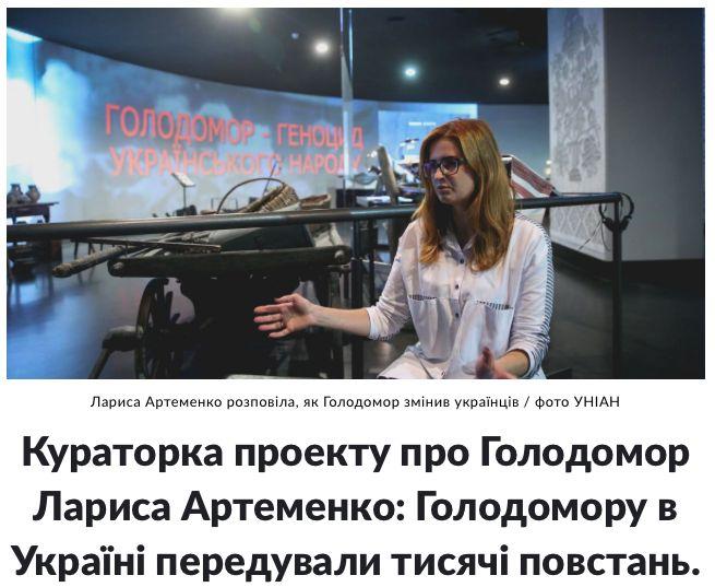 Какую «мозаику» собирают искатели «голодомора украинцев»