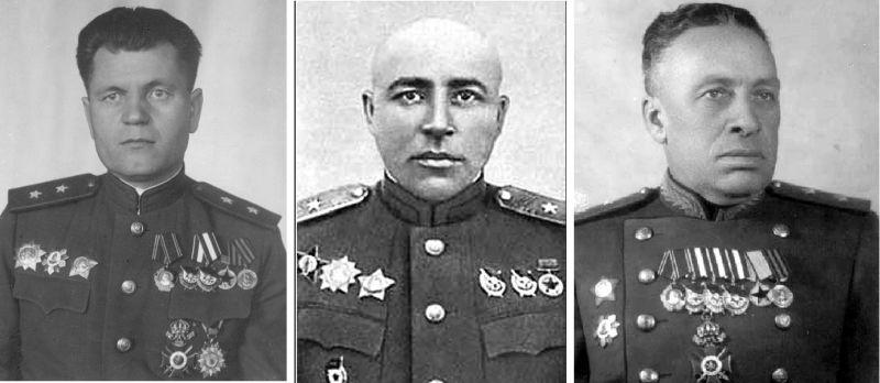 Освободители – генерал-майор Кузнецов П.Г., генерал-майор Котов Г.П., генерал-майор Кособуцкий И.С.