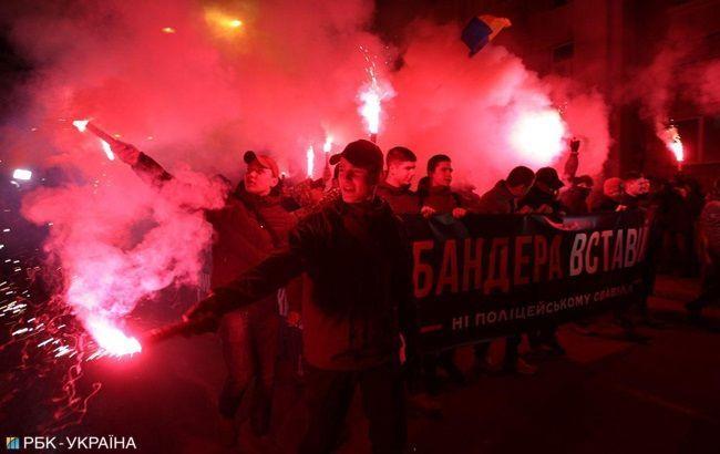 Акция националистов в Киеве «Бандера, вставай».