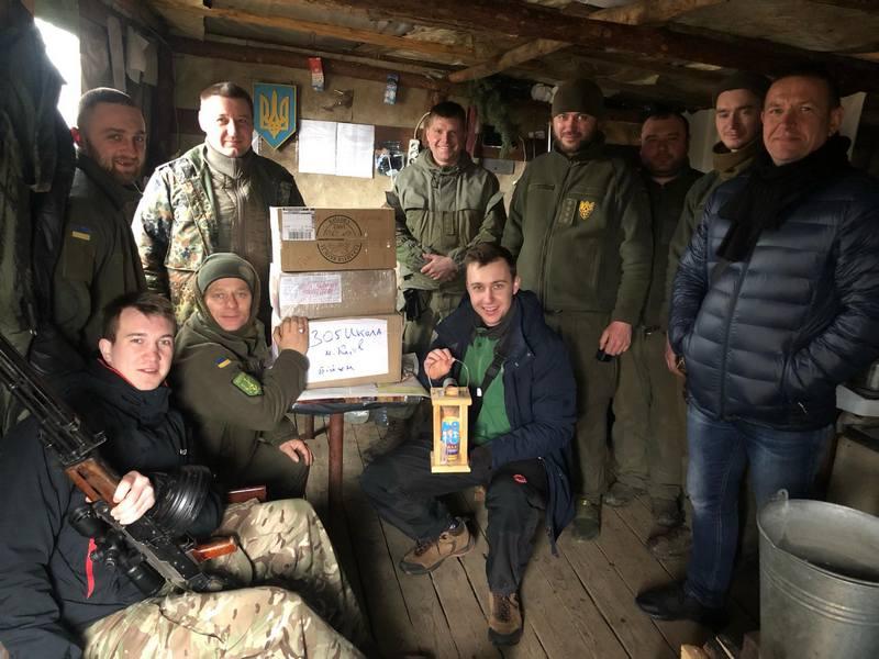 Пластуны привезли подарки украинским воякам в Донбассе
