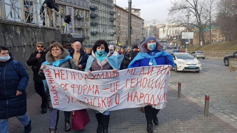 Протест украинских медиков против медреформы
