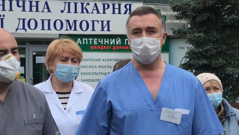 Протесты медиков Киева против медреформы