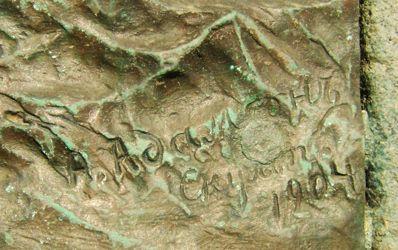 Адамсона на барельефе Памятника затопленным кораблям