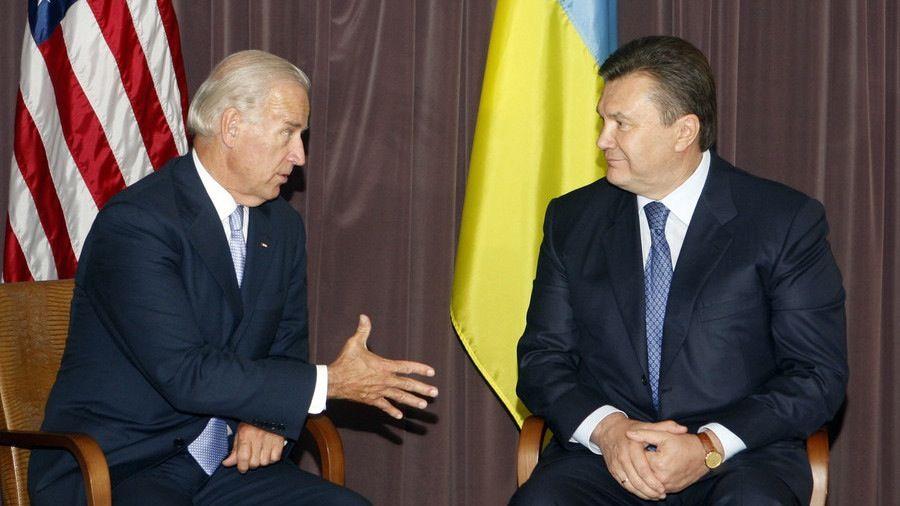 Джо Байден и Виктор Янукович