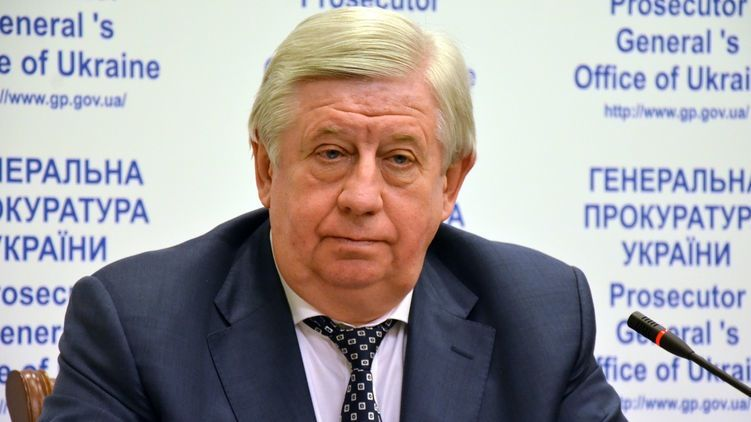 Бывший генеральный прокурор Украины Виктор Шокин, отставки которого добивался и добился Байден
