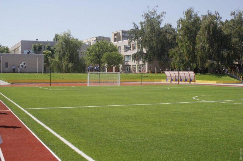 Стадион в день открытия