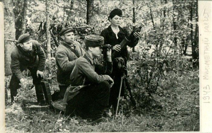 Партизанский миномётный расчёт. 1943 год.