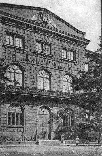 В Императорском Новороссийском университете в Одессе Линниченко преподавал с 1895 по 1919 гг.