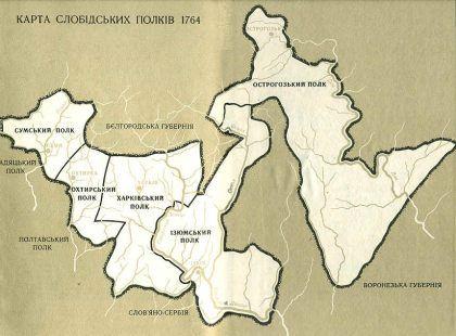 Карта расположения Слободских полков (1760-е годы)