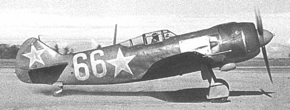 Советский одномоторный истребитель «Ла-5»