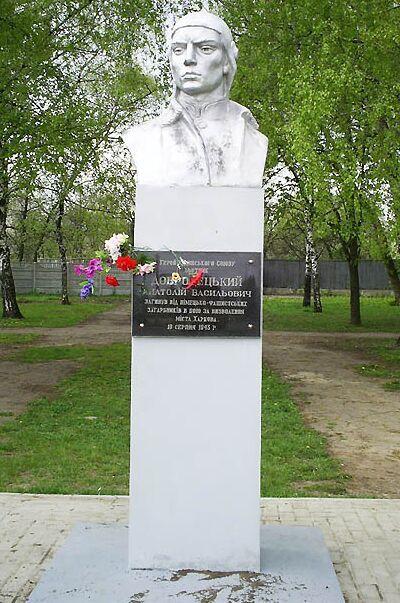 Памятник Анатолию Добродецкому в парке харьковского Дома офицеров