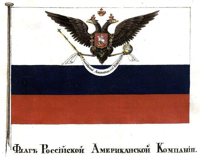 Флаг Русско-Американской компании