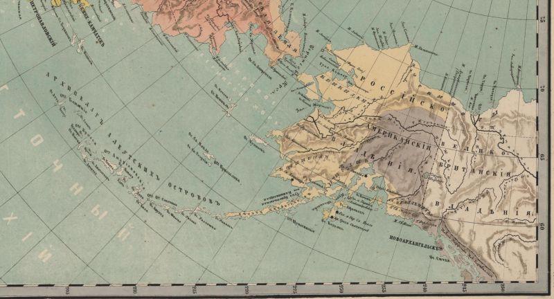 Карта Русской Америки, 1860 год