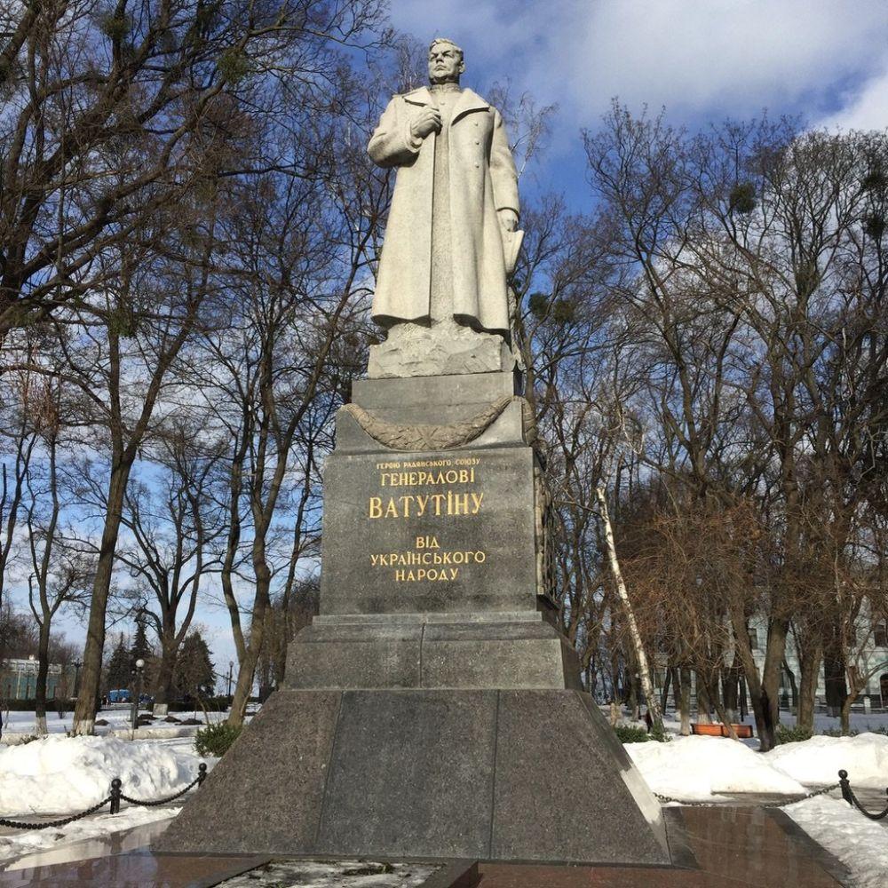 Е. Вучетич. «Памятник генералу Ватутину от украинского народа»