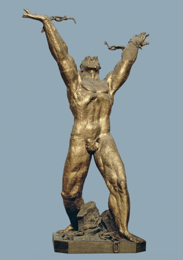 С. Конёнков, «Освобождённый человек», Государственный Русский музей