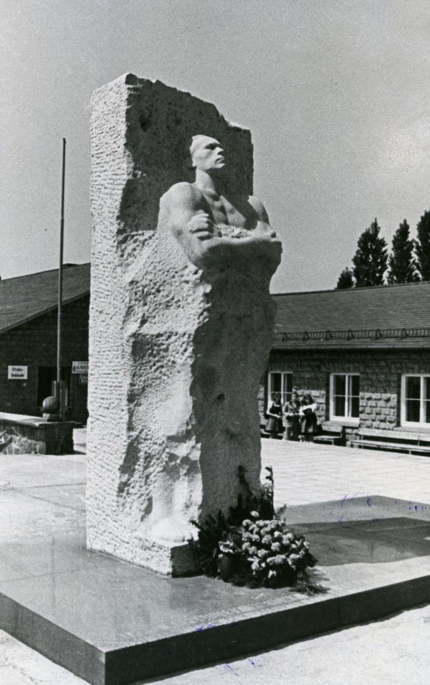 Памятник Д. Карбышеву в Маутхаузене