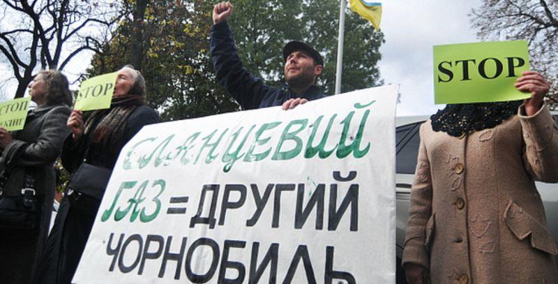 Протесты против добычи сланцевого газа