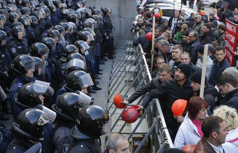 Протесты украинских шахтёров