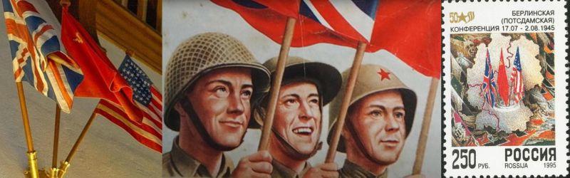 Былое единство стран «Большой тройки» осталось только на марках, плакатах и фотографиях.