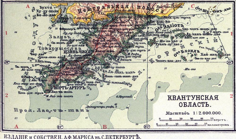 Квантунская область. Карта 1903 года