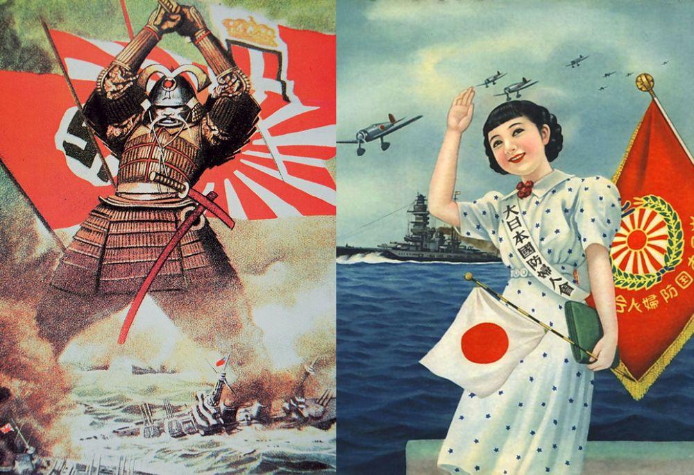 Нагнетание милитаристской истерии. Японские плакаты времён Второй мировой войны