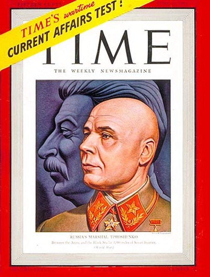 Таким себе представляли маршала С.К. Тимошенко издатели журнала Times